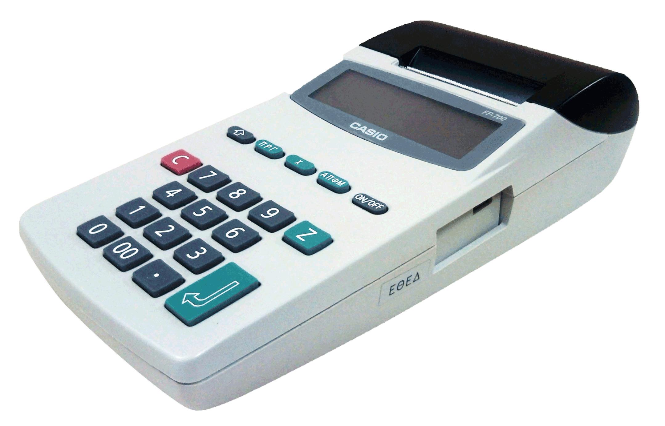Φορολογικός Μηχανισμός Σήμανσης ΕΑΦΔΣΣ CASIO FP-700
